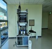 인체이식용 의료소재 피로시험기